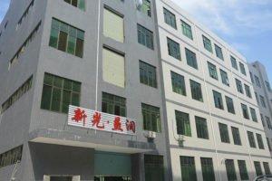 Xinguang-yirun-silicone-company-view