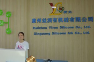 Xinguang-yirun-silicone-company-view2