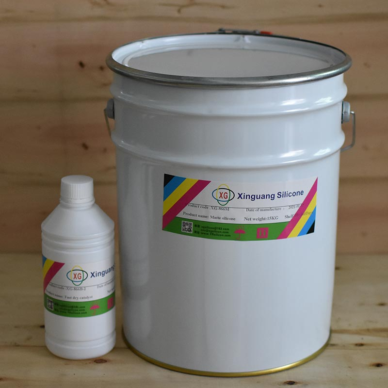 matte-silicone-screen-printing-ink-and-fast-dry-catalyst
