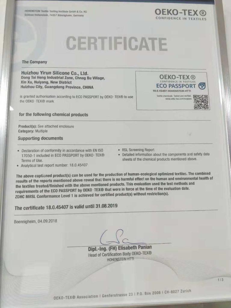 XG silicone OekoTex certificate