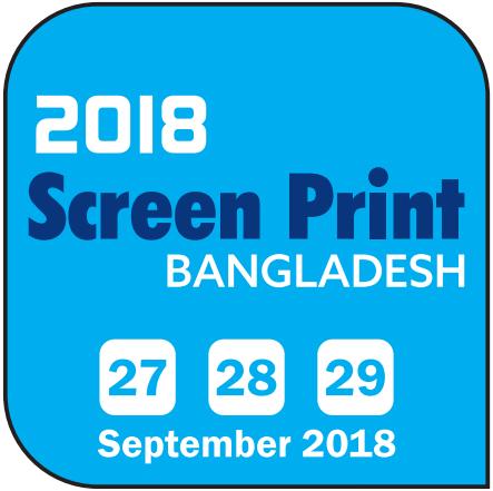 Invitation for 2018 Screen Print BANGLADESH