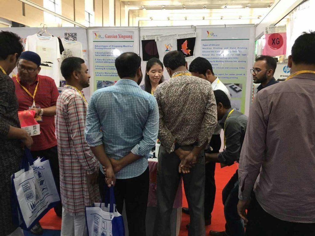 2018 Screen Print BANGLADESH Exhibition in Dahka