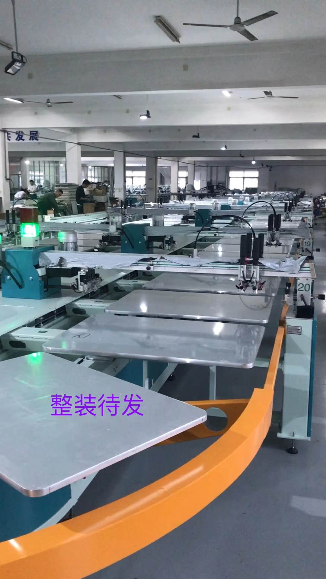 Oval printing machine for XG silicone