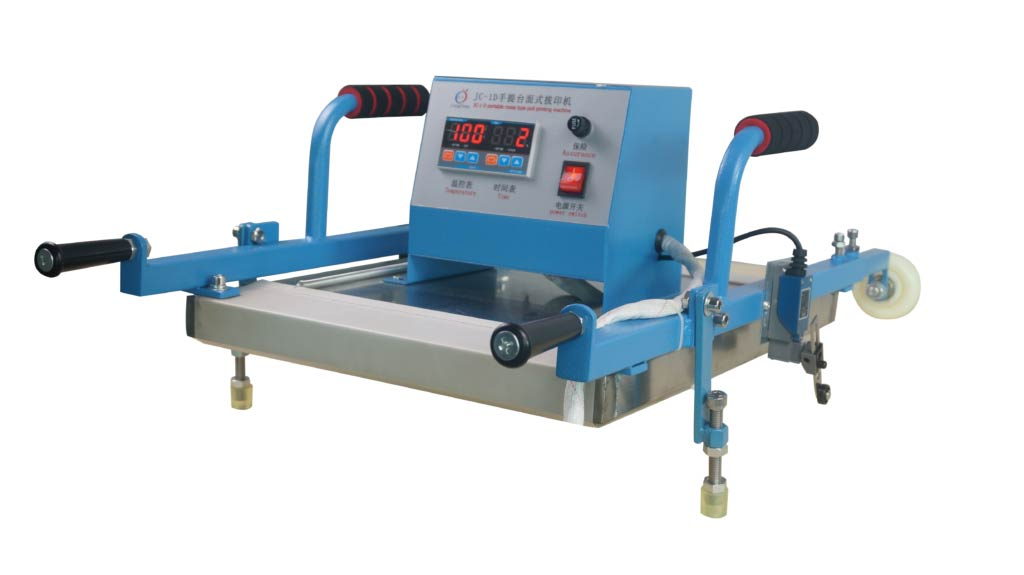 Heat-press-machine-for-silicone-table-printing-for-fibber-fabrics