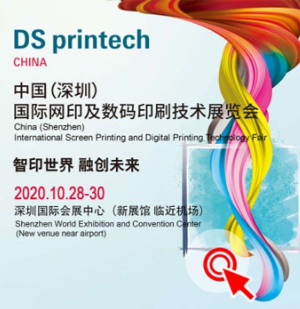 Invitation-for-CSGIA2020-DS-PRINTECH-XGsilicone