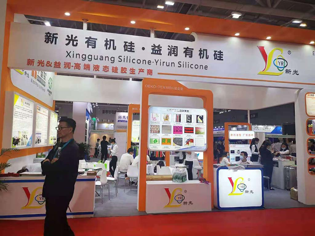 XG Silicone Participate CSGIA and Textile Digital Printing Expo 2020