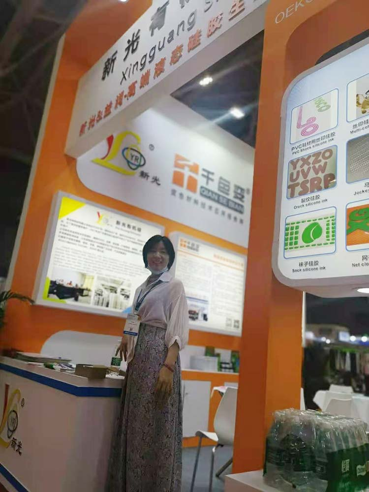 XG Silicone Participate CSGIA and Textile Digital Printing Expo 2020 (Belinda)